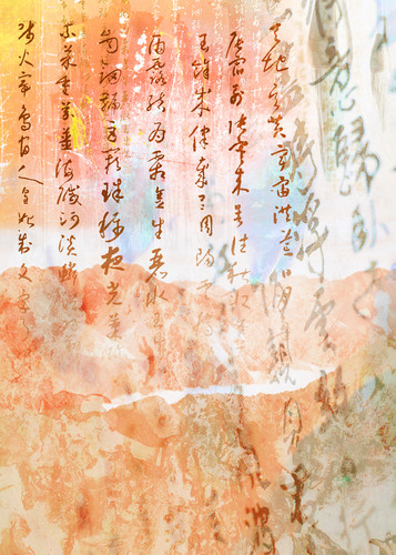 Chinese Characters Backdrop