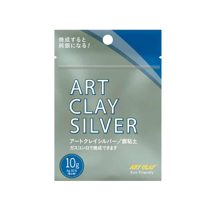 Art Clay FINE SILVER Clay - 10gm