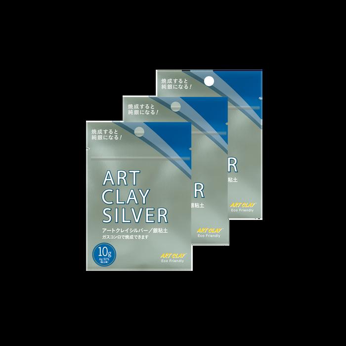 Art Clay Silver Clay - 10gm - *Bulk Buy 3pcs*