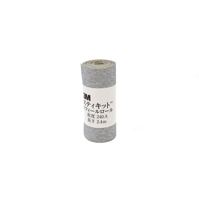 3M Self-Adhesive Sandpaper Roll - 240 grit