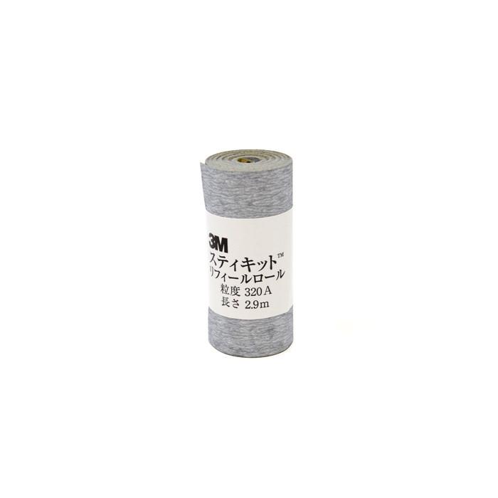 3M Self-Adhesive Sandpaper Roll - 320 grit