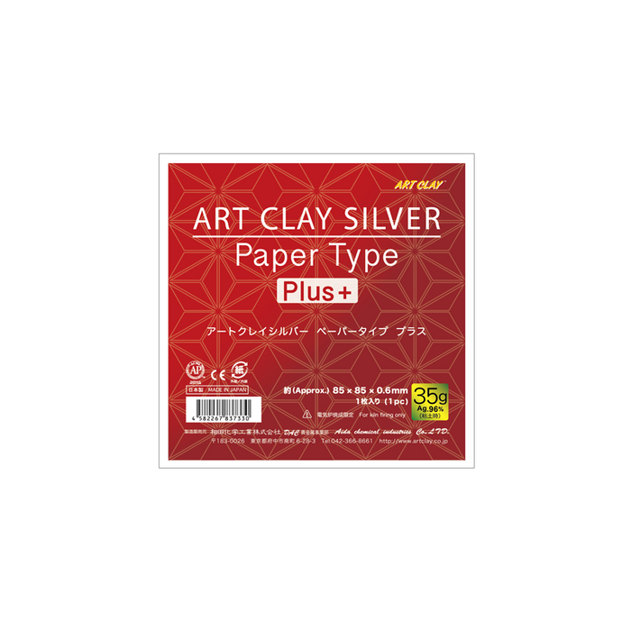 Art Clay Paper Type Plus+ - 85 x 85mm - 35gm