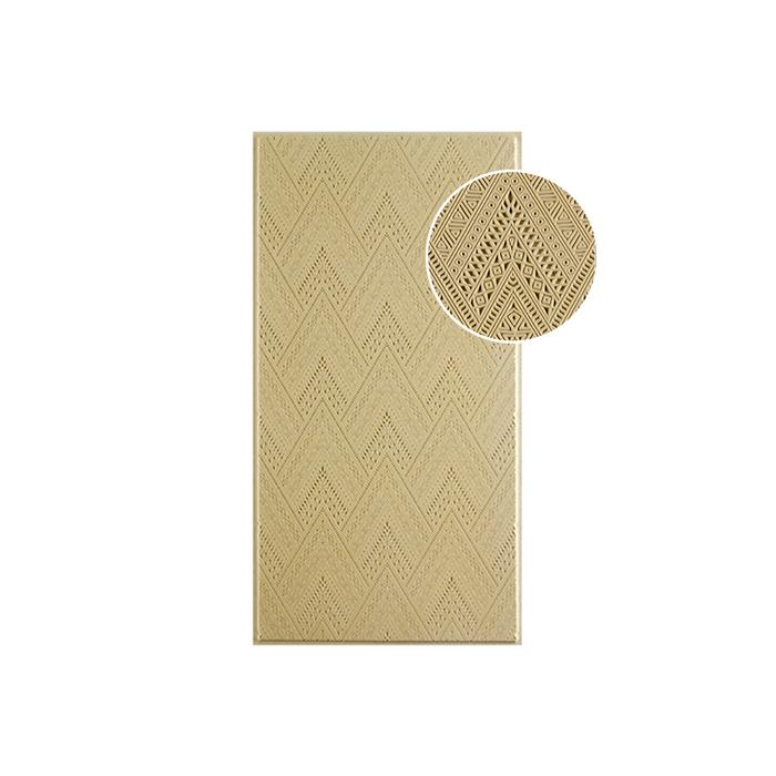 Easy Release Texture Tile - Herringbone