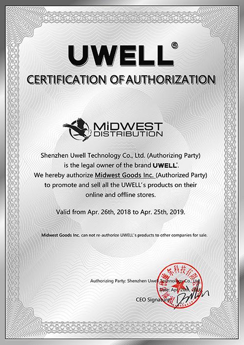 uwell-distribution-certificate.jpg