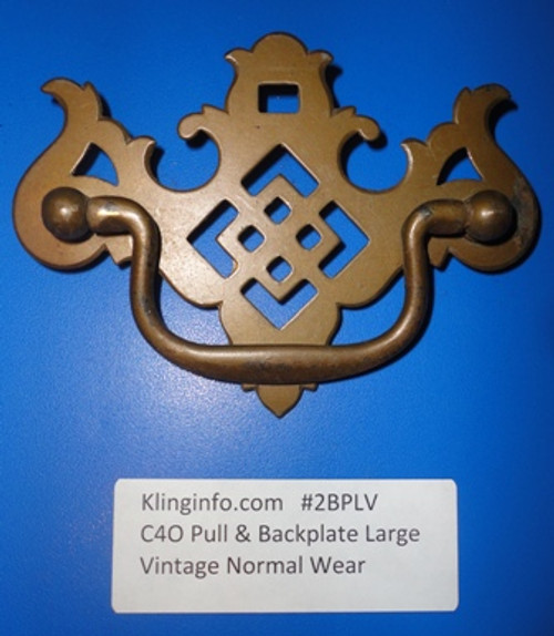 Style C40 Large Replacement Pull Vintage