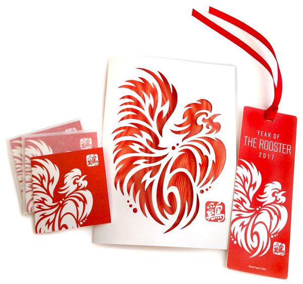 """""""Year of the Rooster 2017"""" Specialty Gift Set"""