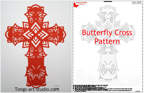 Butterfly-Cross Paper Cutting Pattern CR0810-009