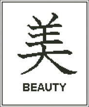 Japanese Symbol Beauty