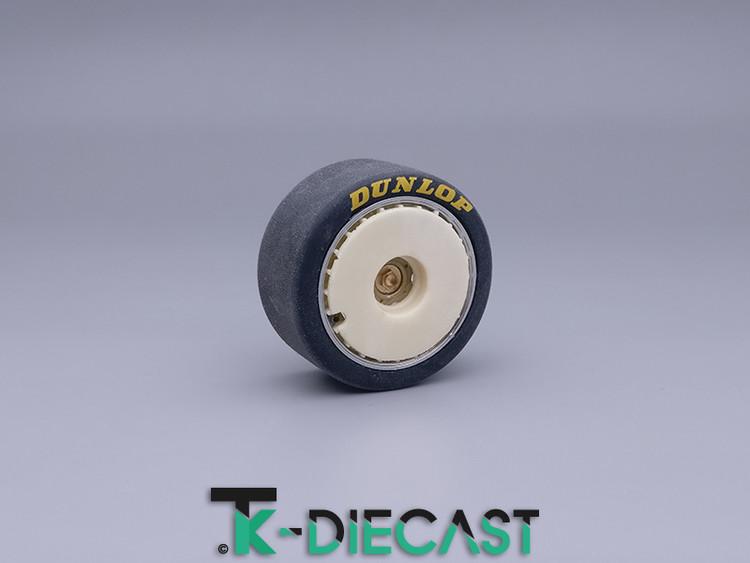 Turbofan Wheel Cover