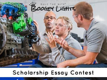 Boogey Lights Scholarship