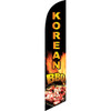 "Korean BBQ (""firey"" letters) Semi Custom Feather Flag Kit"