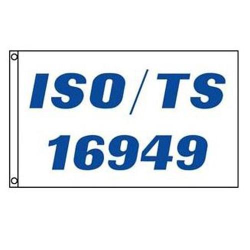 ISO / TS 16949 Flag