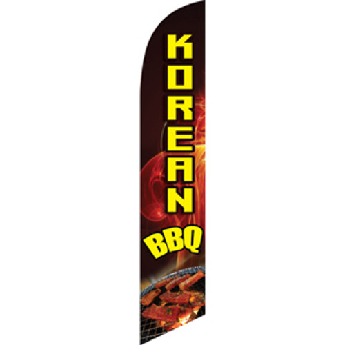 Korean BBQ (yellow letters) Semi Custom Feather Flag Kit