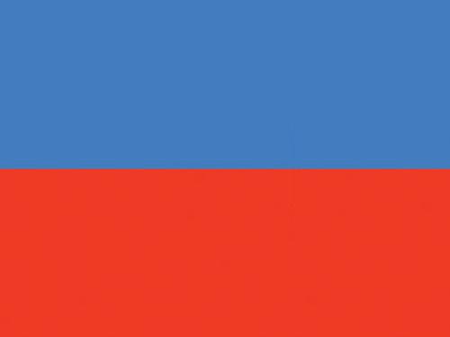 Haiti (no seal) Nautical Flag