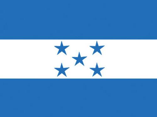 Honduras Nautical Flag