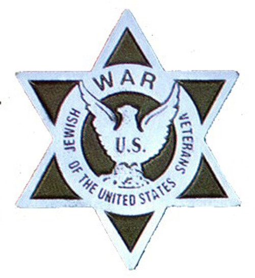 Jewish Grave Marker - Faced Aluminum