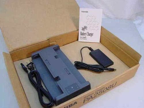 Toshiba Battery Charger PA2508U w/AC Adaptor Portege 7000 PA2508U