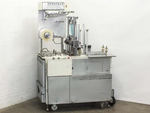 Shuang Shing Overwrapping  Machine