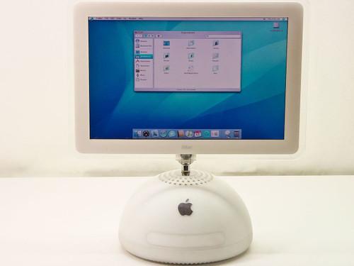 """Apple M6498  iMac G4 1.25GHz 17"""" LCD, 80GB HDD, 512MB"""