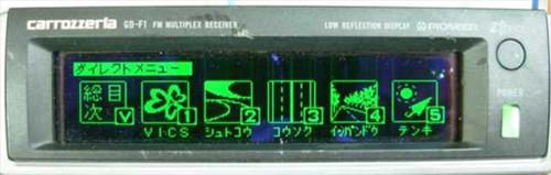Pioneer GD-F1 Carrozzeria  Car radio