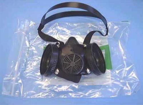 MSA 479532  Comfo II respirator facepiece size Small