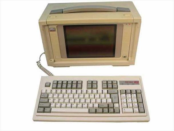 """PC3 Portable  80386 Vintage PC3 """"LunchBox"""" Portable Computer"""