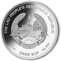 """2018 """"LUNAR YEAR OF THE DOG"""" 2oz Silver .999 with real Jade 2000 KIP Laos"""