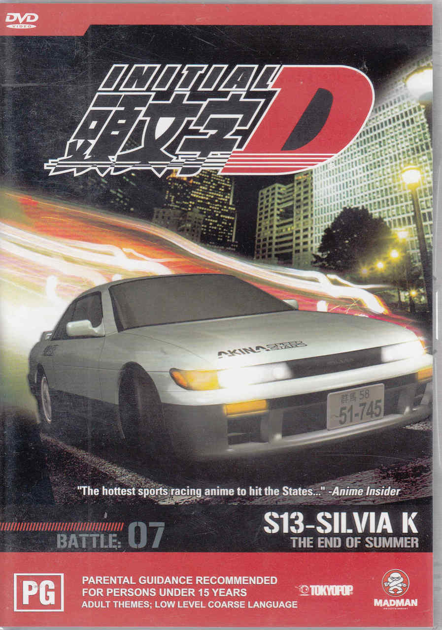 initial d s13 silvia k the end of summer battle 07 dvd