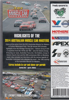 2014 Australian Muscle Car Masters DVD Back Cover
