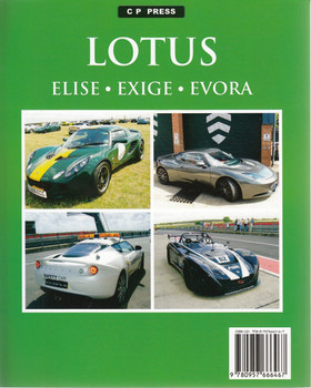 Lotus Elise, Exige, Evora Back Cover