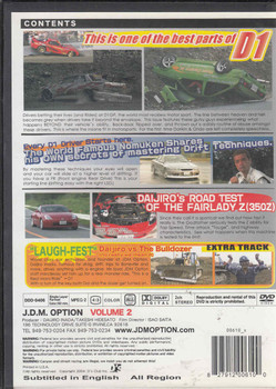J.D.M. Option International Volume 2 Back