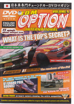 J.D.M. Option International Volume 4