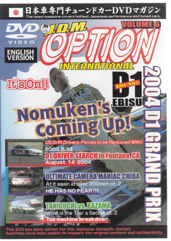 J.D.M. Option International Volume 6: 2004 D1 Grand Prix Rd.3 EBISU DVD