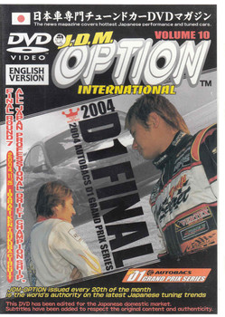 J.D.M. Option International Volume 10: D1 Final DVD