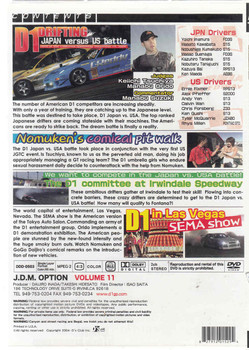 J.D.M. Option International Volume 11
