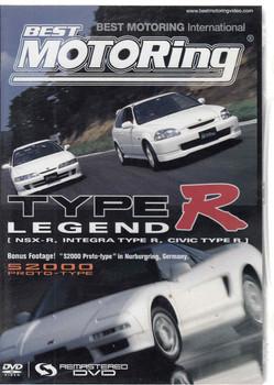 Nissan Type R Legend - Best Motoring International DVD