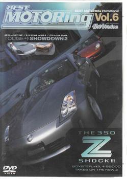 The Nissan 350 Z Shock DVD
