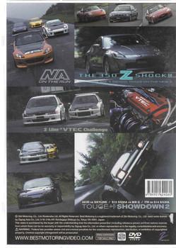 The Nissan 350 Z Shock DVD Back
