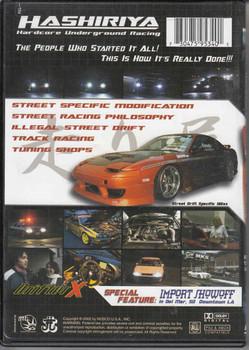 Hashiriya Hardcore Underground Racing DVD Back