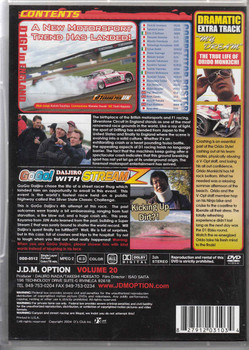 J.D.M. Option International Volume 20: D1 GP in England DVD Back