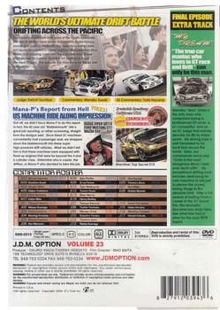 J.D.M. Option International Volume 23: 2005 US & JP ALL-STAR DVD Back