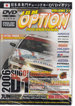 J.D.M. Option International Volume 27: 2006 D1GP Rd.2 Sugo DVD