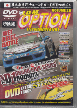 J.D.M. Option International Volume 28: 2006 D1GP Rd.3 Fuji DVD