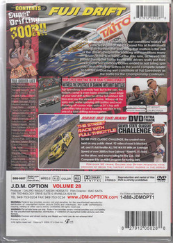 J.D.M. Option International Volume 28: 2006 D1GP Rd.3 Fuji DVD Back