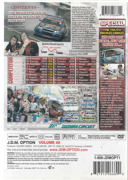 J.D.M. Option International Volume 40: 2007 D1GP Rd.3 Suzuka DVD Back