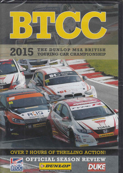 BTTC 2015 Official Season Review DVD  - front