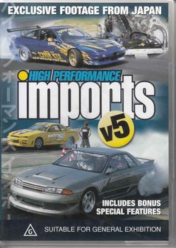 High Performance Imports V5 DVD
