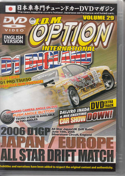 J.D.M. Option International Volume 29 DVD (827912051445)