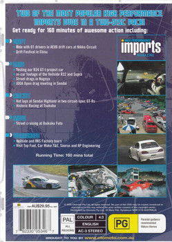 High Performance Imports V5 & V6 Twin-Disc Combo Pack (2x DVD Set)