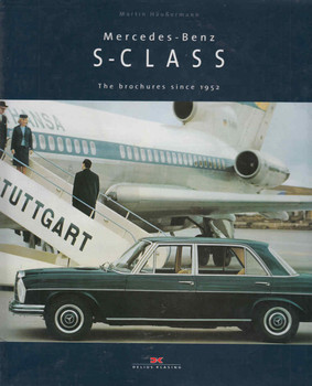 Mercedes-Benz S-Class: The brochures since 1952 (9783768817202) - front